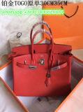 Più nuovi borsa delle signore di modo/cuoio/colore rosso della mucca
