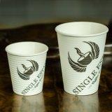Descartável biodegradar o copo de papel murado dobro quente frio do café da isolação