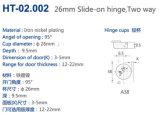 26mmの小型ヒンジの対面ヒンジのAcitonのスライド