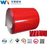 Sino мастерский стальной лист Prepainted гальванизированная сталь