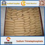 صوديوم [تريمتفوسفت] (STMP) و [شمب]