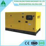 열려있거나 침묵하는 유형 Weifang Weichai 발전기 세트