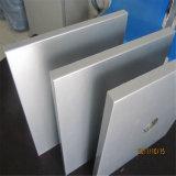 Panneaux en aluminium de finition de substrat de nid d'abeilles de moulin (HR421)