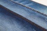 粗紡糸が付いている高い伸張の綿のLycraのデニムファブリック