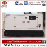 Комплект генератора молчком силы Weifang Tianhe 50kVA/40kw тепловозный