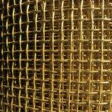 Медная квадратная ячеистая сеть/сплетенная латунью ячеистая сеть