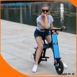 [أنبوت] يطوي كهربائيّة درّاجة نموذج سيّدة مع [س] موافقة