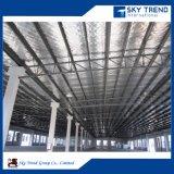 Diseño y fabricación del edificio del almacén del taller de la estructura de acero del gran escala