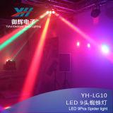 LED 9のくものビームCorey 1つのランプのビードの移動ヘッド段階ライト9鳥10W 4