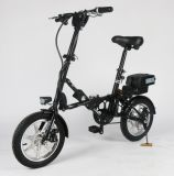 Petite poche Electric Folding Smart Mini Electric Bike