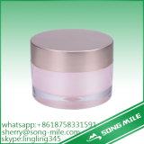 Матовый пластиковый акриловый крем Jar для макияжа с алюминиевыми винты с головкой