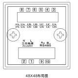 JP204U-9K4Y Intelligent medidor de tensão trifásica