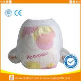 OEMのブランドの使い捨て可能な綿の赤ん坊 中国からのズボンのおむつの製造業者
