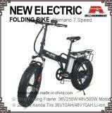 Большой шины жир электрический складной велосипед в сложенном виде велосипеда