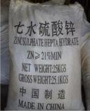 Industria Grado sulfato de zinc heptahidratado 21,5% Fabricante Factury