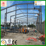 Поставщик Китая экспертный мастерской стальной структуры
