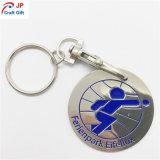 로고를 가진 주문 금속 Keychain