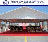 Dossel ao ar livre do evento da exposição do banquete de casamento