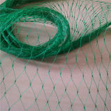 유행 최신 판매 반대로 새 그물세공 나일론에 의하여 매듭을 짓는 그물