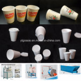 Одноразовые EPS вспененный пластиковые молока пиво Кола чашки кофе машины