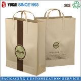Главная хозяйственная сумка мешка белой бумаги