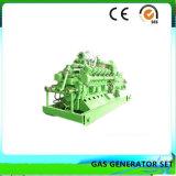 Queima de pelotas de madeira 400kw Gerador Gasifier biomassa