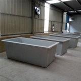 水生製品のための水産養殖のガラス繊維の魚飼育用の水槽FRPの繁殖の池