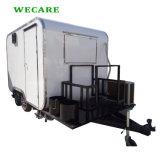 ホットドッグの移動式食糧トレーラー
