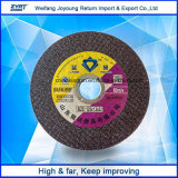 Максимальная безопасность абразивные режущие колеса для индивидуального логотипа из нержавеющей стали
