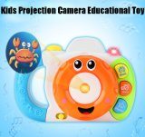 1432211-Kids Projection Camera Educational Toy