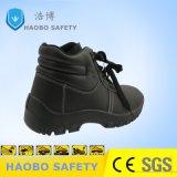 Низкие цены стали Toe промышленной безопасности обувь