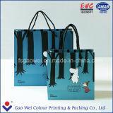 2016新しいデザイン紙袋、ギフト袋、機械価格のショッピング・バッグ、
