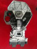 De Motor van Hongguang van Wuling C14