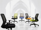 Cadeira de pessoal de computador de escritório moderna giratória de malha colorida (HF-CH178B)