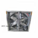 Аграрный отработанный вентилятор фермы/парника установленный стеной
