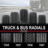 نا [لوو بروفيل] شاحنة وحافلة إطار العجلة مع نقطة و [سمرتوي] - [ج0105]