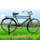 自由な様式のバイクまたは大人のバイクまたはスポーツの自転車の道のサイクル