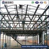 オフィスおよび調節のための鉄骨フレームの構造の家