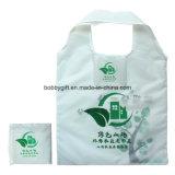 Sac à provisions pliable respectueux de l'environnement en gros de main de polyester