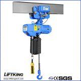 Liftking 2T المزدوج السرعة مزدوجة سلسلة سلسلة العودة الكهربائية رافعة مع عربة كهربائية