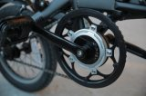 Vélo se pliant de bâti fait sur commande d'alliage de bicyclette de batterie de la mode 24V d'E-Vélo