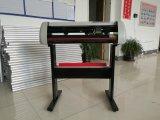Jsx-1350 faible coût et de haute précision simple entretien traceur de découpe numérique