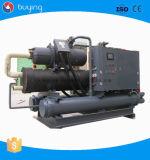 300kw 세륨에 의하여 증명되는 저온 나사 물 냉각장치 중국 공장