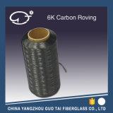 Vagueación de la fibra del carbón