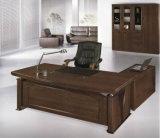مكتب طاولة ([فك1808])