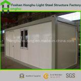 공장 가격에 있는 편리한 가벼운 강철 모듈 휴대용 집 주거 콘테이너 집
