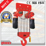 alzamiento de cadena eléctrico de la velocidad dual 25t con la carretilla eléctrica