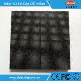 P2.5mm Innen-HD LED-Bildschirm-Baugruppe