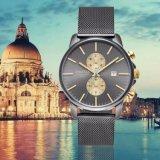 Swiss Hombre de Acero Inoxidable reloj de pulsera con la banda de malla 72110