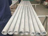 Barra della cavità dell'acciaio inossidabile di buona qualità